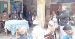 শিবগঞ্জে বিজিবির উদ্যোগে মাদক ও জঙ্গিবাদ নির্মূলে মতবিনিময়