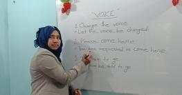 ইংরেজি শিক্ষায় ব্যতিক্রমী উদ্যোগ চাঁপাইয়ের রাফিয়ার