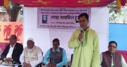 একুশে পদকে ভূষিত হওয়ায় চাঁপাইনবাবগঞ্জে দোয়া মাহফিল অনুষ্ঠিত