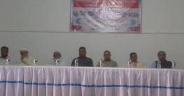 চাঁপাইনবাবগঞ্জে মিল মালিক সমিতির বার্ষিক সাধারণ সভা অনুষ্ঠিত