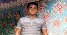 চাঁপাইনবাবগঞ্জে বিদ্যুতায়িত হয়ে যুবক নিহত