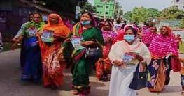 রহনপুরে মেয়র প্রার্থী হালিমা খাতুনের গণসংযোগ
