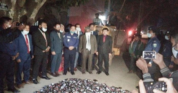 চাঁপাইনবাবগঞ্জ আদালত প্রাঙ্গণে বিপুল পরিমাণ মাদক ধ্বংস