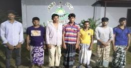 চাঁপাইনবাবগঞ্জে আটক ৭ জুয়াড়ি