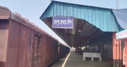 রহনপুর-সান্তাহার রেলপথ নির্মাণ বাস্তবায়নের স্বপ্ন দেখছে দুই জেলা