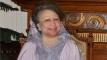 বেগম জিয়া ভোগ-বিলাস বন্ধ করুন, জনগণের পাশে দাঁড়ান