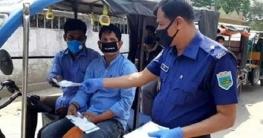 চাঁপাইনবাবগঞ্জ জেলা পুলিশ করোনা ভাইরাস নিয়ন্ত্রণে সক্রিয়