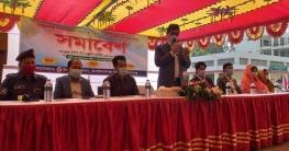 চাঁপাইনবাবগঞ্জে মাদক ও বাল্যবিবাহ রোধে সমাবেশ