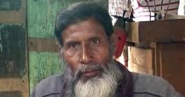 ভোলাহাটে সাড়ে ৮ বছরের ইউপি চেয়ারম্যান এখন সবজি বিক্রেতা