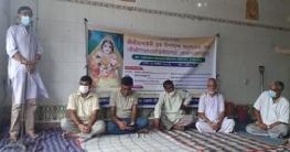 চাঁপাইনবাবগঞ্জে শ্রীশ্রী রাধাষ্টমী উদযাপিত