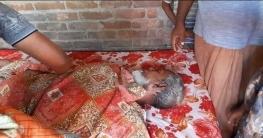 শিবগঞ্জের কানসাট বিদ্যুৎ পৃষ্ঠ হয়ে এক বৃদ্ধার মৃত্যু