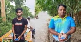 চাঁপাইনবাবগঞ্জে মাদকবিরোধী অভিযানে ইয়াবাসহ গ্রেপ্তার ২