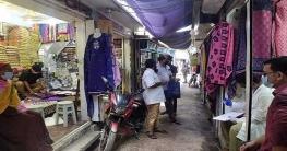 চাঁপাইনবাবগঞ্জে স্বাস্থ্যবিধি না মানায় ১৬ মামলা