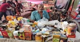 চাঁপাইয়ে র্যাব-৫ অভিযানে অবৈধ ভেজাল ঔষুধসহ গ্রেফতার ৯