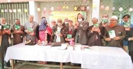 চাঁপাইয়ে 'একাত্তরের স্মৃতি' প্রকাশনা উৎসব অনুষ্ঠিত