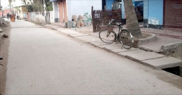 শিবগঞ্জে প্রায় ১৪ কোটি টাকা ব্যয়ে ১৩ হাজার মিটার রাস্তার শেষের পথ
