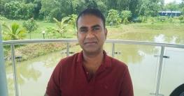 র্যাব-৫ এর নবাগত কোম্পানি কমান্ডার জিএম আবুল কালাম আজাদ