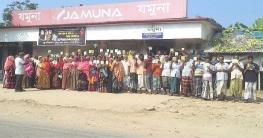 শিবগঞ্জে যমুনা এনজিওর দুই কর্মকর্তা অবরুদ্ধের নয় দিন