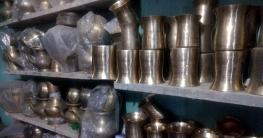 চাঁপাইনবাবগঞ্জে হারিয়ে যাচ্ছে কাঁসা-পিতল শিল্প