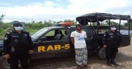 র্যাবের অভিযানে ১ কেজি ১৯৫ গ্রাম হেরোইন সহ গ্রেফতার ১