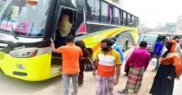 চাঁপাইনবাবগঞ্জ জেলায় শুরু গণপরিবহনণ চলাচল