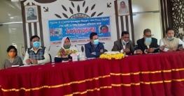 নাচোল মাদক ও বাল্যবিয়ে প্রতিরোধে-উপজেলা প্রশাসনের সমাবেশ