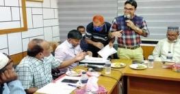 শিবগঞ্জে উপজেলা পরিষদের মাসিক সভা
