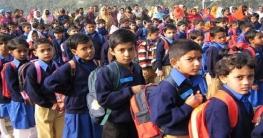 বেসরকারি স্কুলেও ভর্তি ফি বেঁধে দিতে পারে সরকার