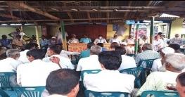 আওয়ামী লীগ  নেতা নাজমুল হকের মতবিনিময় সভা অনুষ্ঠিত