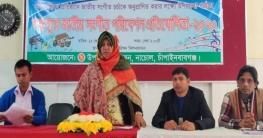নাচোলে শুদ্ধসুরে জাতীয় সংগীত পরিবেশন প্রতিযোগীতা অনুষ্ঠিত