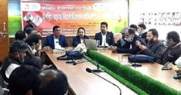 নাচোলে ৪র্থ ডিজিটাল বাংলাদেশ দিবস পালিত