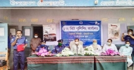ভোলাহাটে বিট পুলিশিং কার্যালয় উদ্বোধন