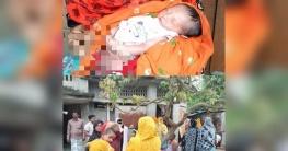 চাঁপাইনবাবগঞ্জে মিল্কি এলাকায় অদ্ভুত ছেলে শিশুর জন্ম