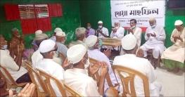শিবগঞ্জে ডা. শিমুল এমপির রোগমুক্তি কামনায় দোয়া মাহফিল