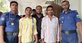 চাঁপাইনবাবগঞ্জে গৃহবধু তাহেরা হত্যা মামলায় ৩ জনেরযাবজ্জীবন