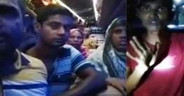 চাঁপাইনবাবগঞ্জে বাস, মোটরসাইকেলসহ ৩২টি যানবাহনে গণডাকাতি