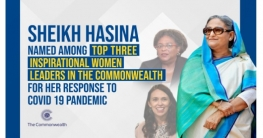 Sheikh Hasina named among top three `inspirational` women leaders