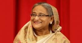 আজ আমার অত্যন্ত আনন্দের দিন: শেখ হাসিনা