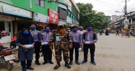 চাঁপাইয়ে অভিযানে ১৪টি মামলায় ৮হাজার ২০০ টাকা অর্থদণ্ড