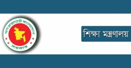 শর্তসাপেক্ষে শেখ হাসিনা বিশ্ববিদ্যালয় পরিচালনার অনুমতি