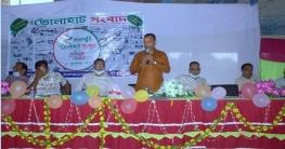 ভোলাহাট সংবাদের দু'বছর পূর্তি অনুষ্ঠান অনুষ্ঠিত