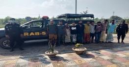 র্যাবের অভিযানে চাঁপাইনবাবগঞ্জে ১০ মাদকসেবী আটক
