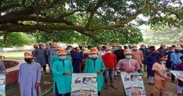 গোমস্তাপুরে আন্তর্জাতিক দুর্যোগ প্রশমন দিবস পালিত