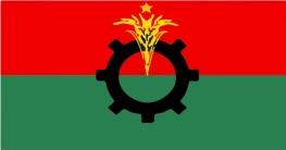 চাঁপাইনবাবগঞ্জ বিএনপিতে হ-য-ব-র-ল