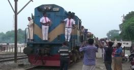 চাঁপাইনবাবগঞ্জ থেকে ২০০ যাত্রী নিয়ে ছেড়ে গেল বনলতা এক্সপ্রেস