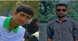 ভোলাহাট উপজেলা ছাত্রলীগের নতুন কমিটি ঘোষণা