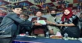 শিবগঞ্জ শ্যামপুরে হয়ে গেল জমজমাট পিঠা উৎসব