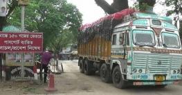 ২৫ হাজার টন পেঁয়াজ রফতানির অনুমতি দিল ভারত