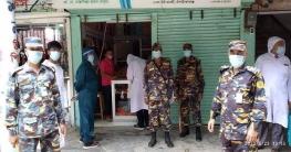 ভোলাহাটে এতিমদের মাঝে খাদ্য সহায়তা সেনাবাহিনীর